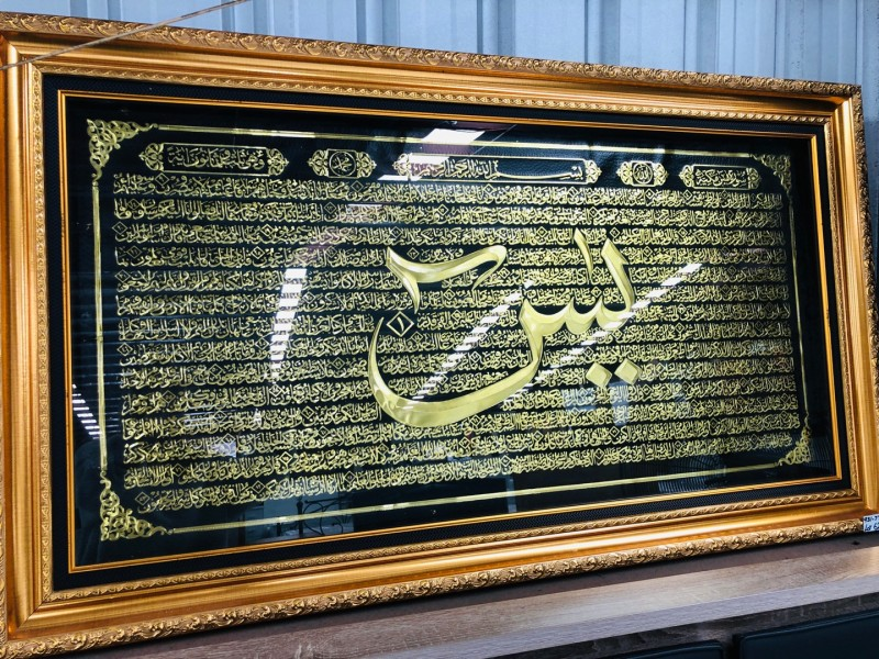 ASSORTED 3D KALIGRAFI PICTURES (82X16X142CM)