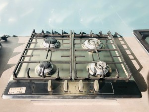 GORENJE 4 BURNER GAS COOKTOPS (NATURAL GAS)