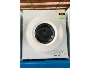 DRYER - EUROMAID (DM4KG) 4KG DRYER