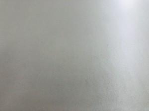 P-8603 600X600 OFF WHITE BULK LOT - 17SQM ALL UP $195