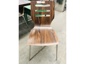 DINING CHAIR - WALNUT 3 SLOT AT BACK WITH S/S LEGS #SL-3071