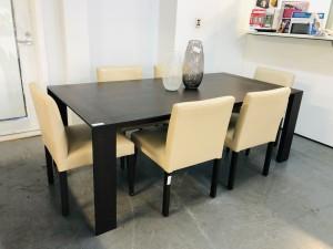 2100MM X 1060D DARK DINING TABLE